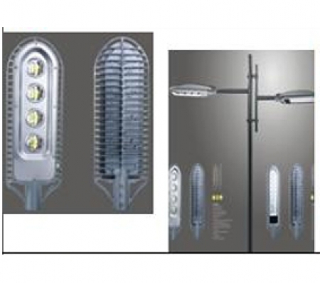 Led Street Light Lamp G02