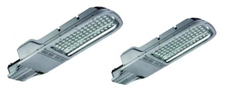Lampu Jalan LED EJM 011